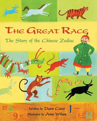 Celebrate the Chinese New Year with a Giveaway from Barefoot Books!