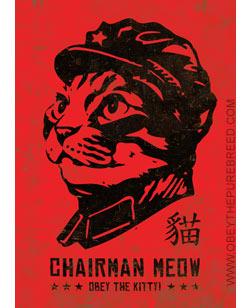 meow_cat_art-769936.jpg